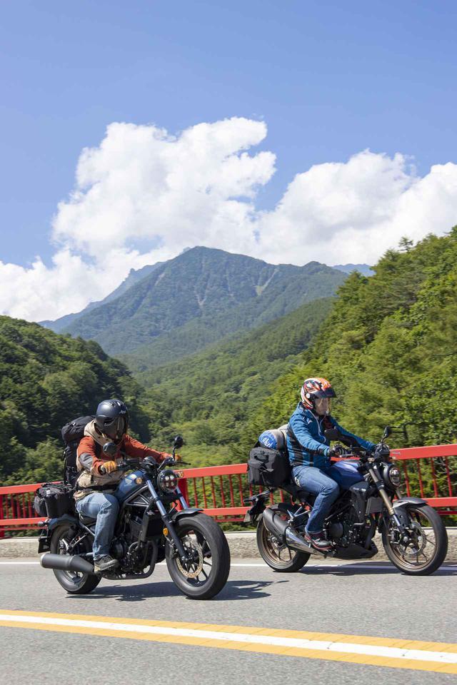 画像: レブル250とCB250Rでキャンプツーリング! 八ヶ岳・野辺山高原の爽快キャンプ場へ【男のふたツー】