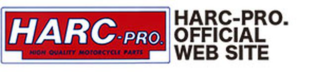 画像: HARC-PRO official web site