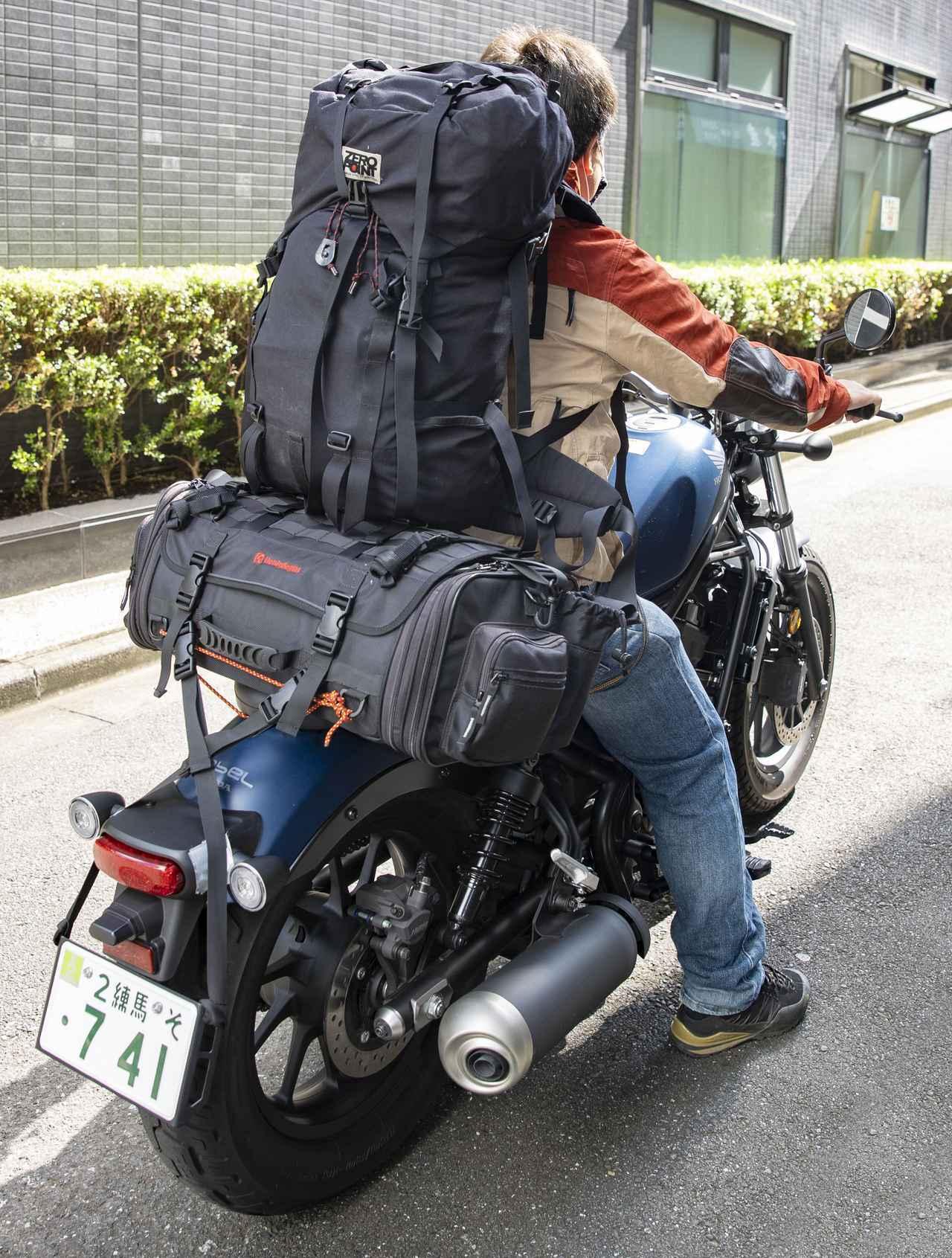 画像1: ホンダ「レブル250」でゆくキャンプツーリング! 荷物の積載、こうやれば何とかなります【積載インプレ】 - webオートバイ