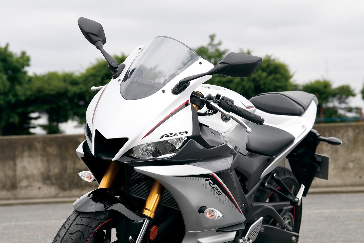Images : 4番目の画像 - ヤマハ YZF-R25 ABS - webオートバイ