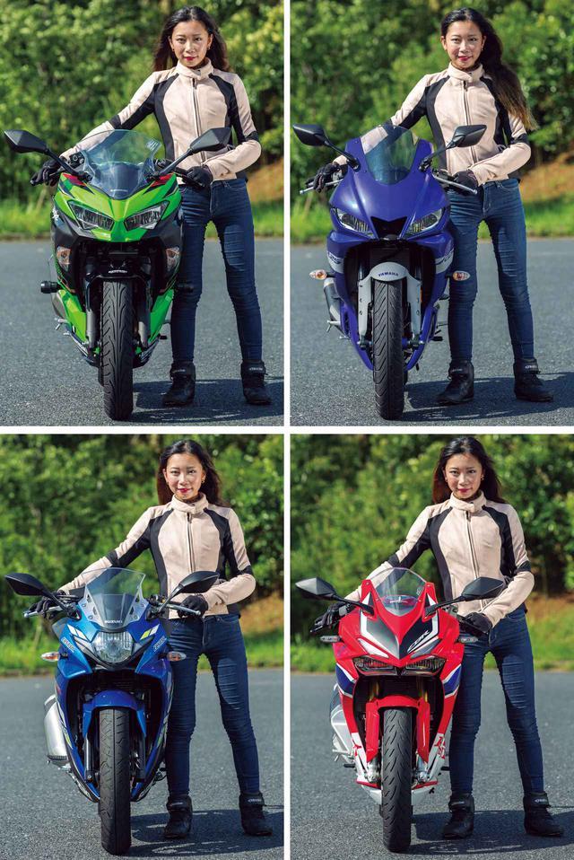 画像: 【取り回しナンバーワン選手権】250ccスポーツバイク4台を比較!カワサキNinja250・ヤマハYZF-R25・スズキGSX250R・ホンダCBR250RR - webオートバイ