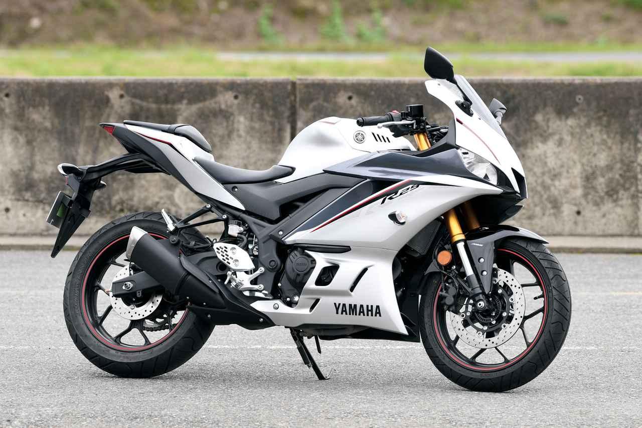 Images : 1番目の画像 - ヤマハ YZF-R25 ABS - webオートバイ