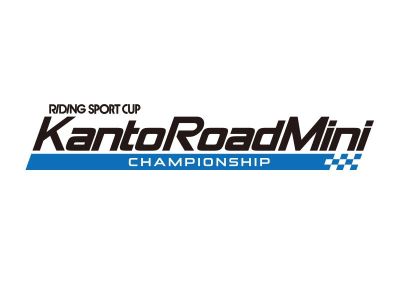 画像: 桶川スポーツランド – 桶川スポーツランドは埼玉県桶川市にあるサーキットです