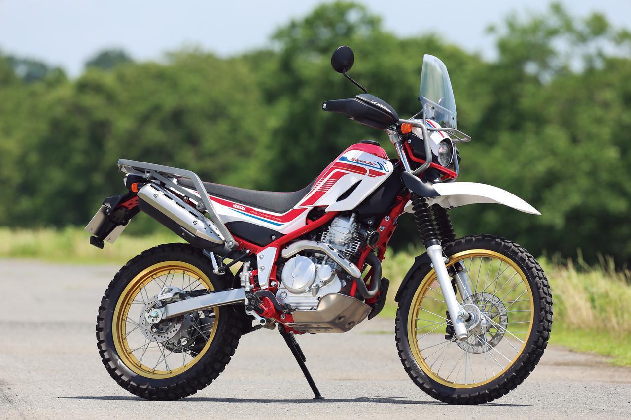 Images : 4番目の画像 - 250ccアドベンチャーバイク - webオートバイ