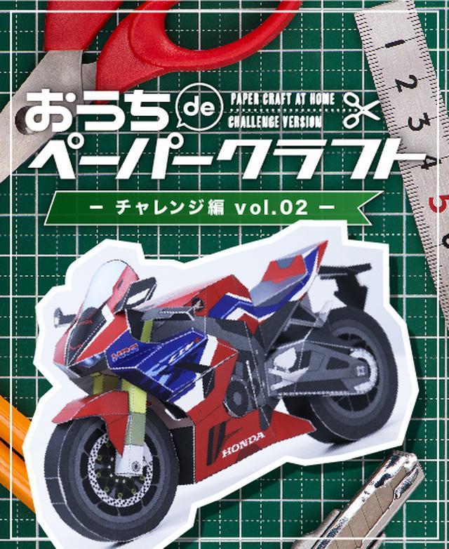 画像2: Honda「イベント」の公式情報ページ - トップページ