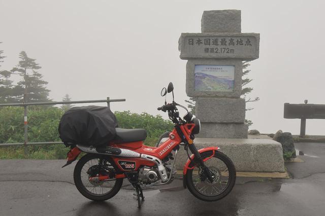画像: 酷道292号 志賀草津道路の渋峠。 ここは日本の国道でもっとも標高が高い場所。標高は2,172m。