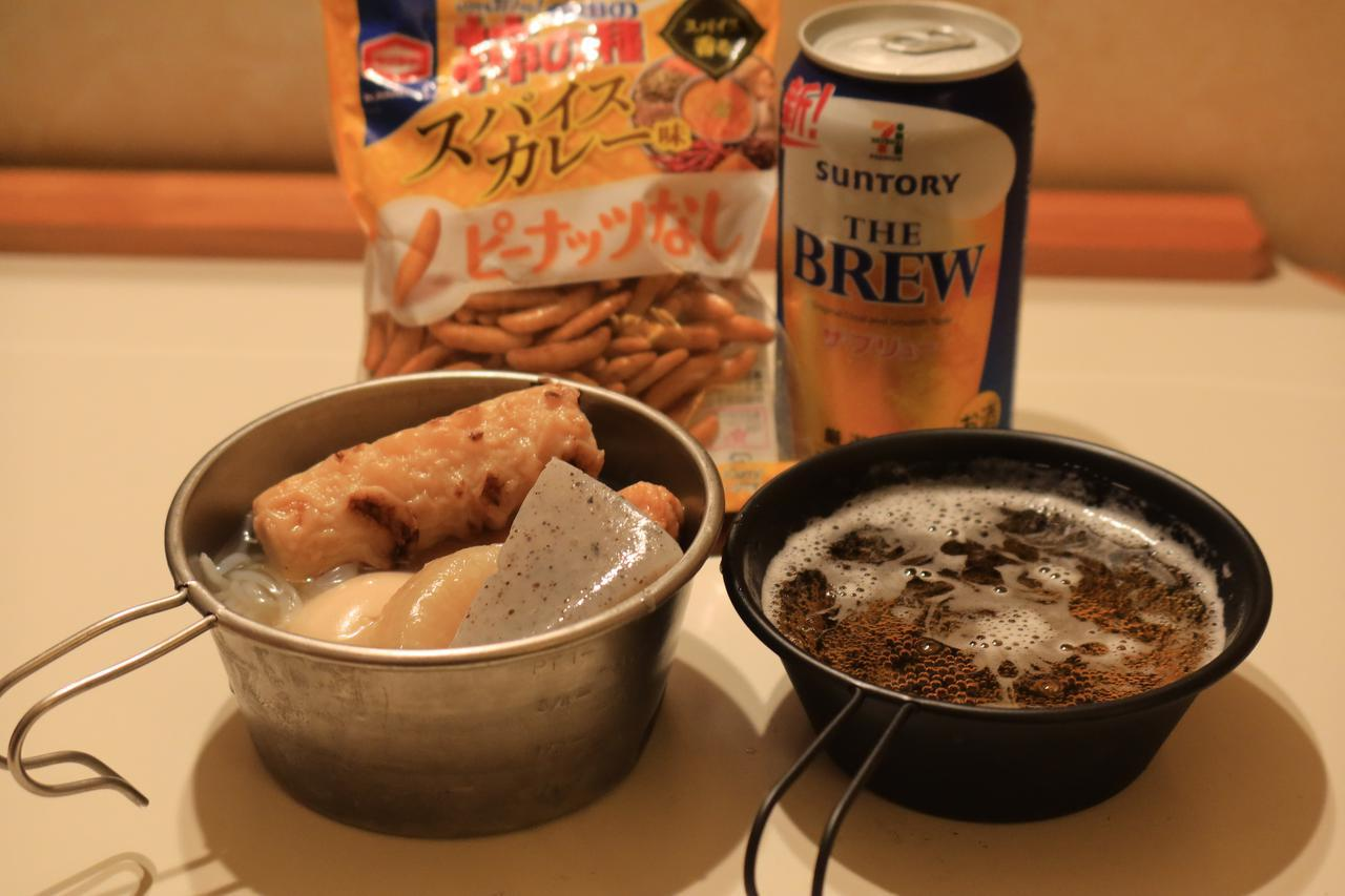 画像: 黒いカップかっこええええ。ビールのあてはキャンプで残っていたパックのおでんと柿ピー。