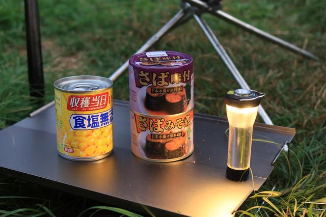 画像: 缶詰。楽、美味い、安い。
