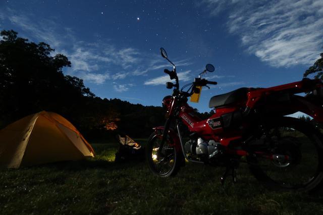 画像: 昨夜は星が美しかった。