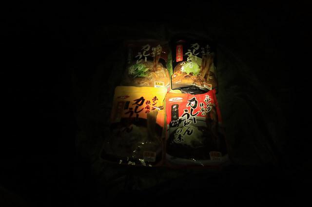 画像2: ホンダ「CT125・ハンターカブ」でゆくキャンプツーリング!【4泊5日1000kmの旅 前編】