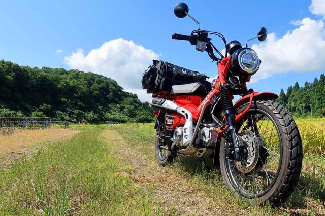 画像: 目指せ日本海! ホンダ「CT125・ハンターカブ」でロングツーリング!【4泊5日1000kmの旅 後編】 - webオートバイ