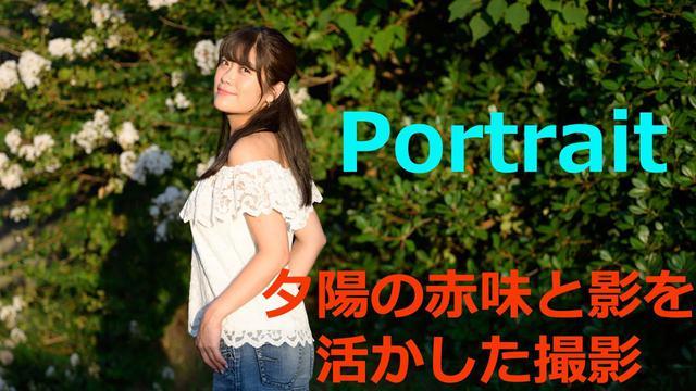 画像: 「WebカメラマンNo.32-3 国友愛佳」 www.youtube.com