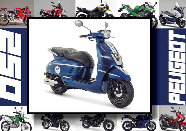 画像: プジョー「ジャンゴ 150 スポーツ ABS」いま日本で買える最新250ccモデルはコレだ!【最新250cc大図鑑 Vol.047】-2020年版- - webオートバイ