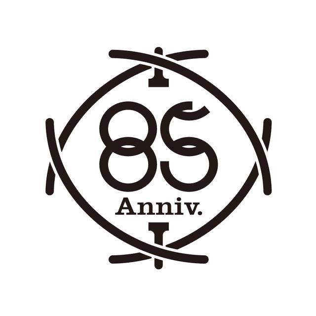 画像1: 革製品の老舗KADOYAで「創業 85thアニバーサリーフェア」が開催中! 大きな買い物は年内にするのがおすすめ!