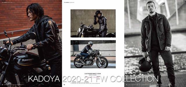 画像: 創業85周年を迎えたカドヤの伝統と進化が一体となったカタログです。