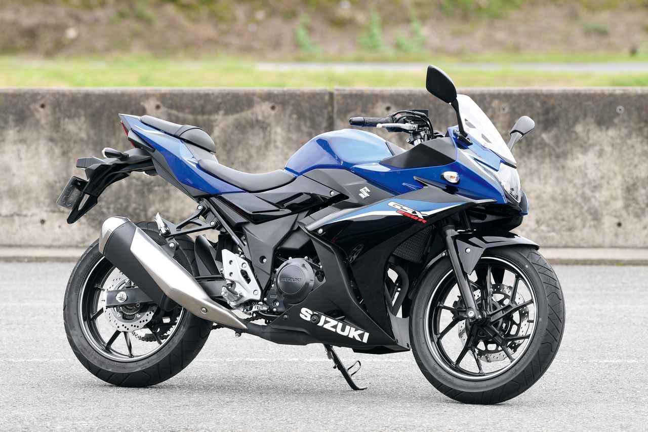 Images : 2番目の画像 - スズキ「GSX250R」 - webオートバイ