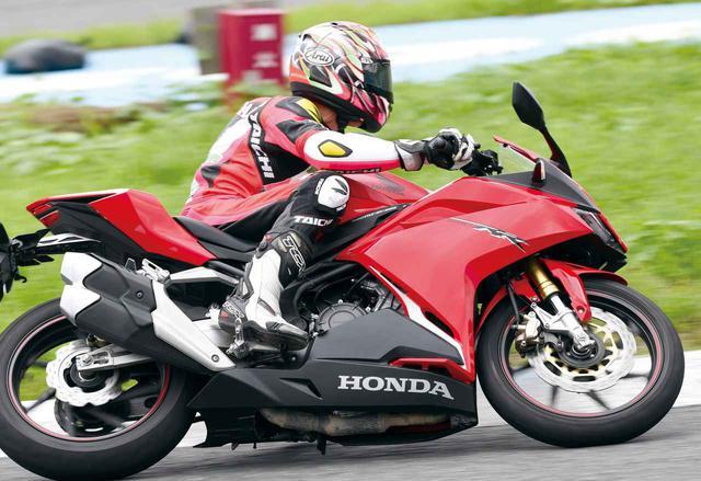 画像1: 【ホンダ CBR250RR 編】チュートリアル福田充徳さんが250ccスポーツバイクを乗り比べ!〈サーキット試乗インプレ〉 - webオートバイ