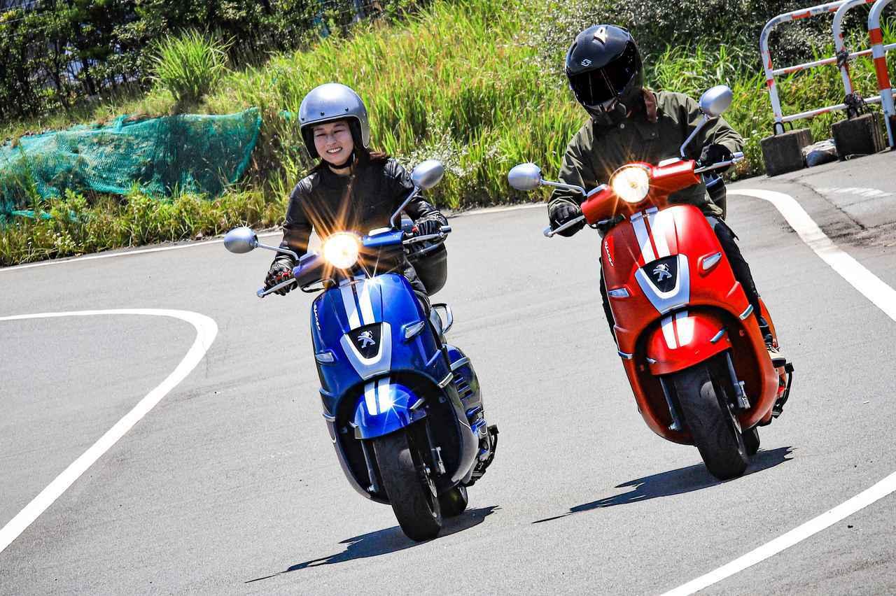 画像1: 125ccモデルの原付二種か、150ccの軽二輪モデルかどっちを選ぶべき?