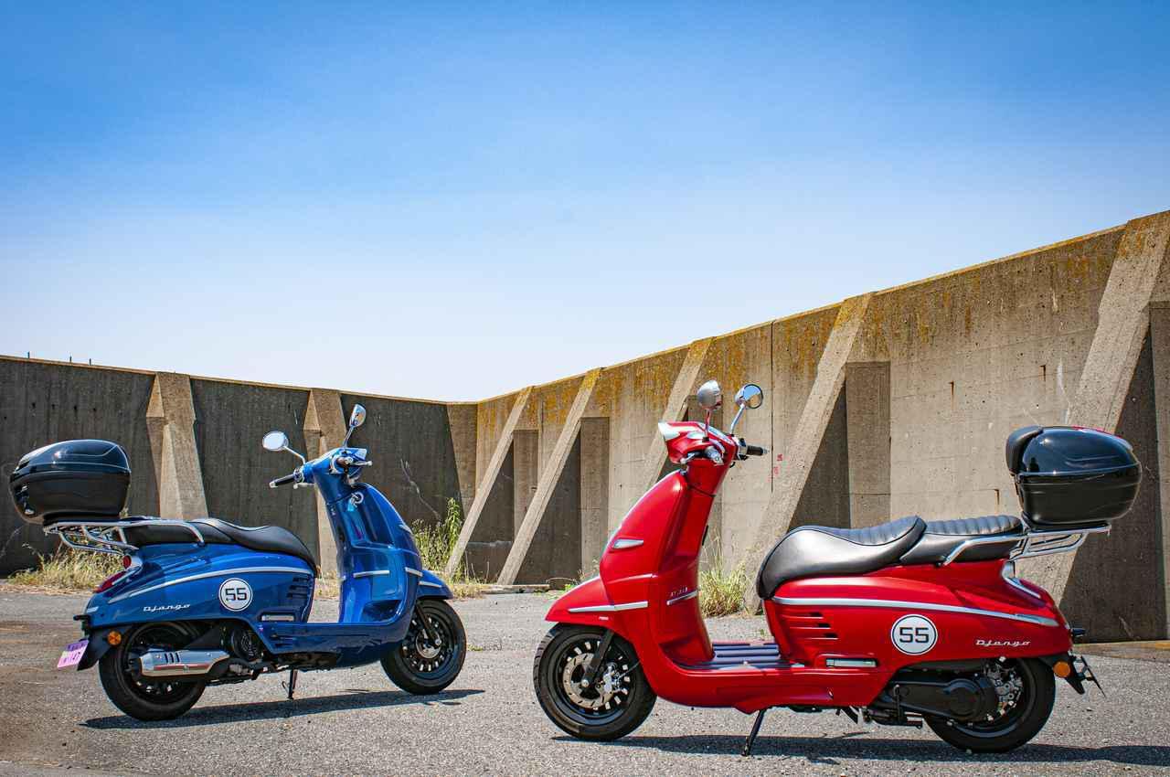 画像2: 125ccモデルの原付二種か、150ccの軽二輪モデルかどっちを選ぶべき?