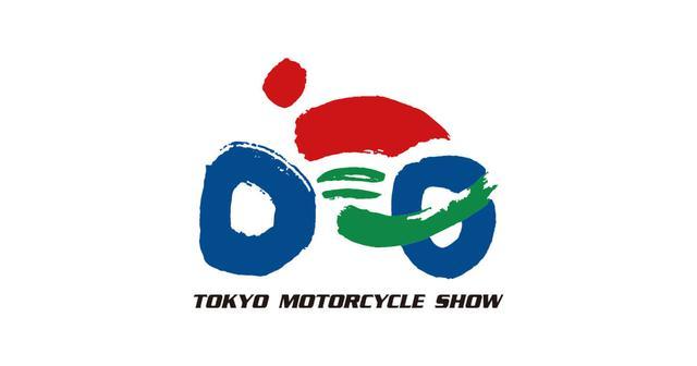 画像: 第48回 東京モーターサイクルショー
