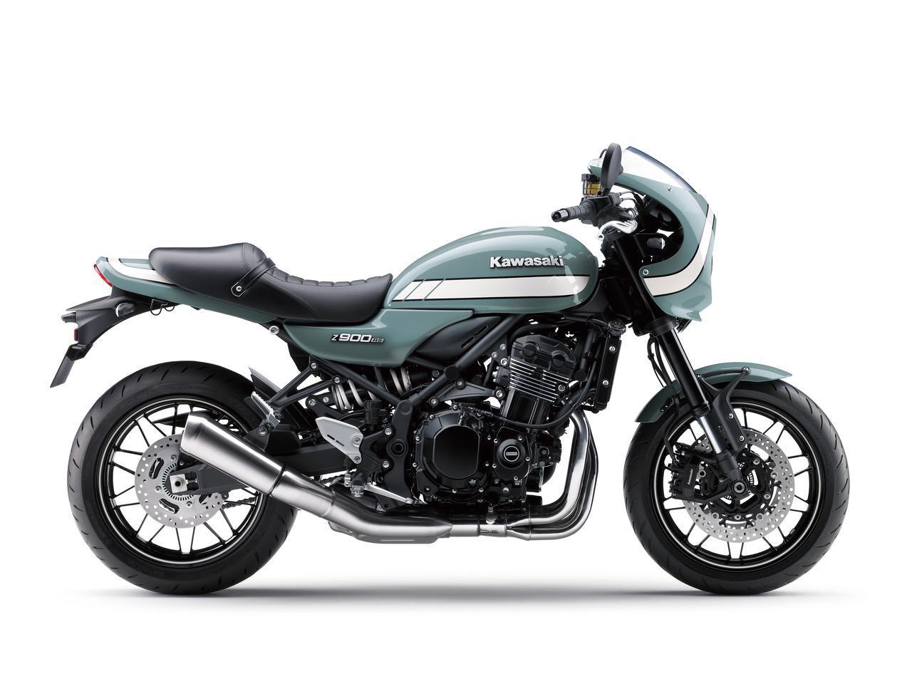 画像12: カワサキが「Z900RS CAFE」の新色を発売! Z900RSシリーズの2021年モデルと2020年モデルを比較してみよう【2021速報】