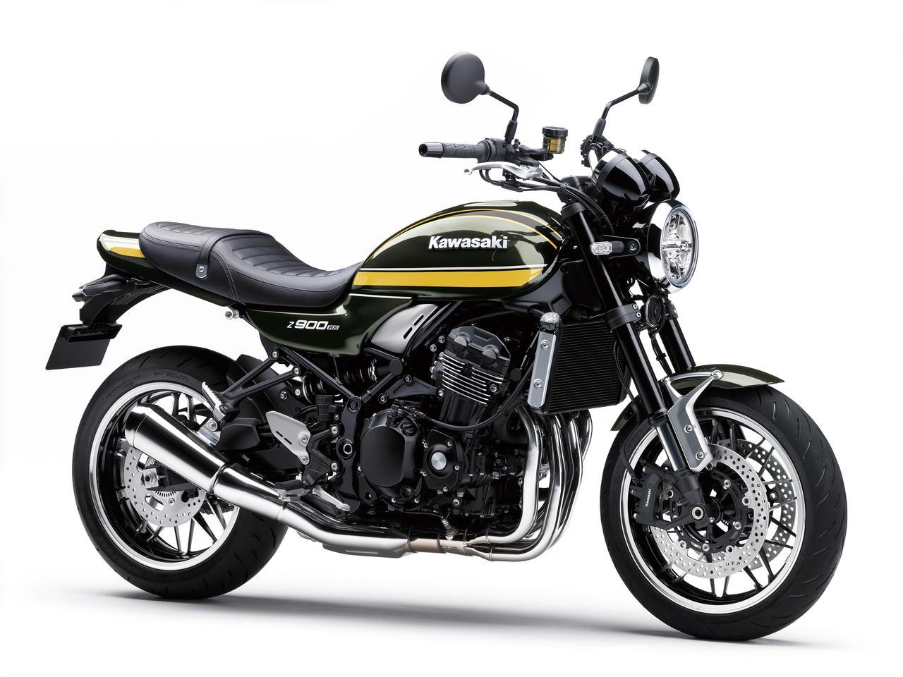 画像13: カワサキが「Z900RS CAFE」の新色を発売! Z900RSシリーズの2021年モデルと2020年モデルを比較してみよう【2021速報】