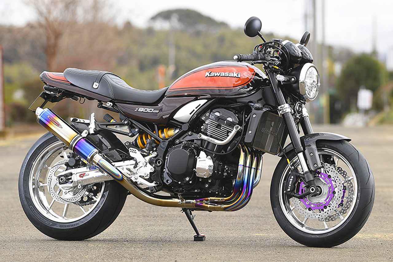 画像: ストライカーワークスZ900RS(カワサキZ900RS)コンプリートカスタムから、さらに足まわりを上質化【Heritage&Legends】 - webオートバイ