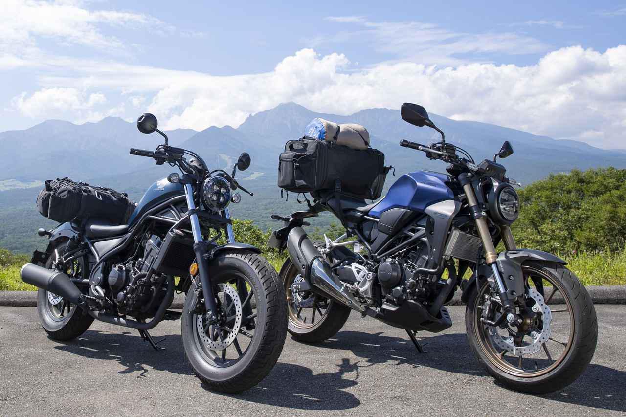 画像1: ホンダ「レブル250」と「CB250R」って兄弟なの? 同系エンジンの歴史を探る……ってほどでもない旅〈パイセンとコーハイの掛け合いインプレ〉【第3回】 - webオートバイ