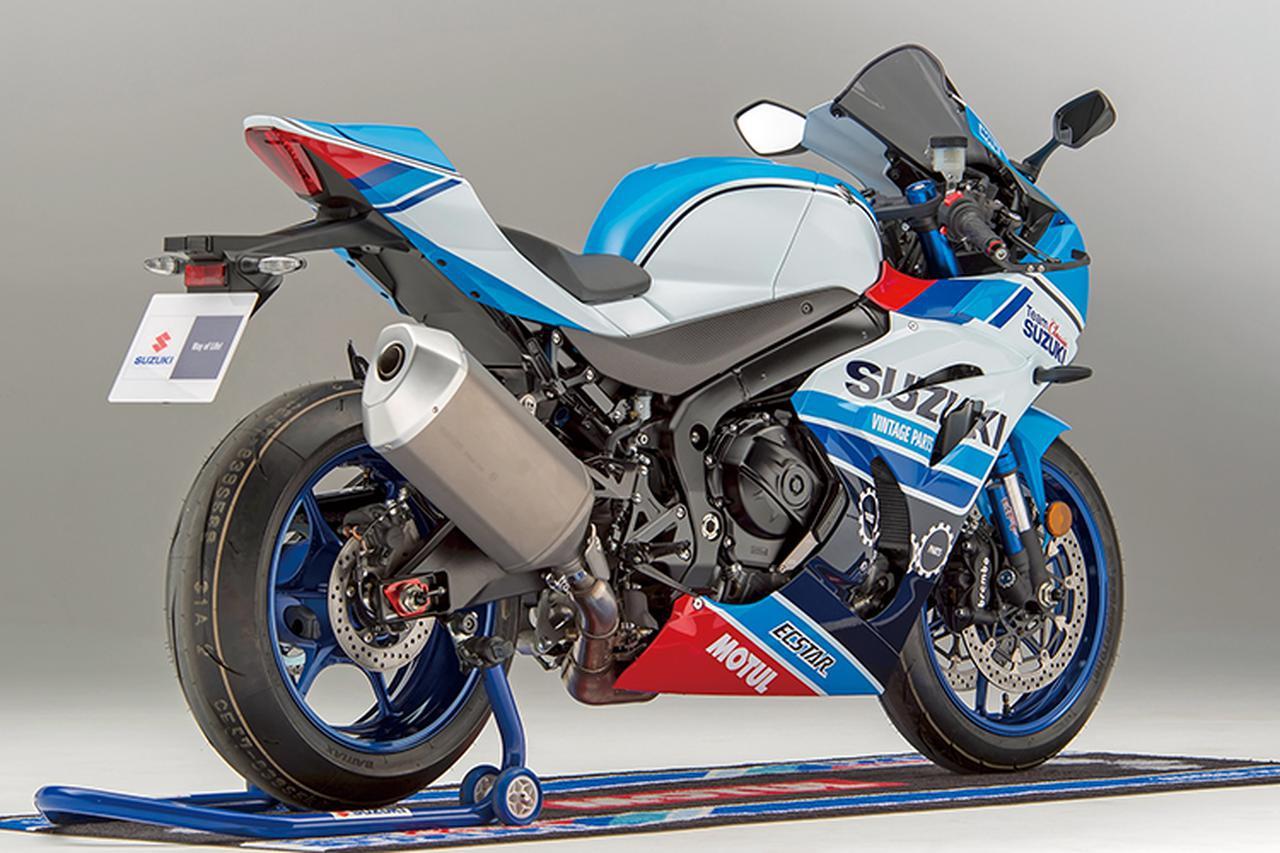 Images : 2番目の画像 - チームクラシックスズキGSX-R1000R(スズキGSX-R1000R) - webオートバイ