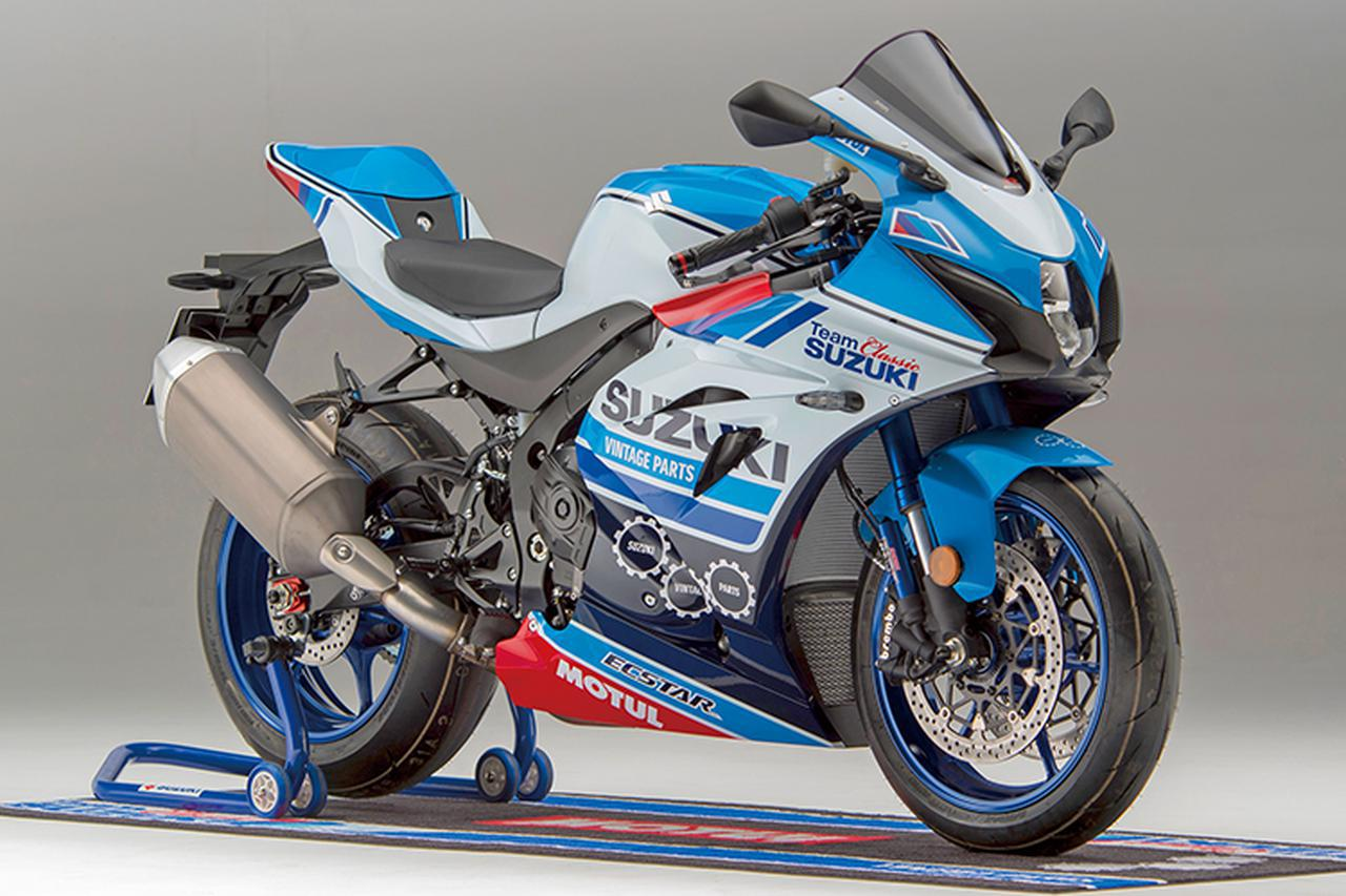 Images : 1番目の画像 - チームクラシックスズキGSX-R1000R(スズキGSX-R1000R) - webオートバイ