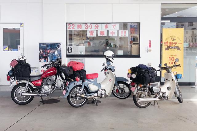 画像: 今日のY氏はGN125。スズキのバイクだぜ。そしてyoutuberはなしろ氏のC125。みんな排気量でかいね。