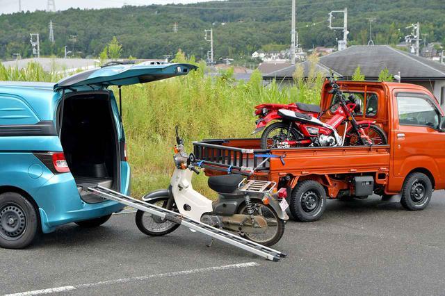 画像: スーパーカブにベストなランプ(ラダーレール)はどの長さ!? 車載の角度を考える。カブを車載するのだ - webオートバイ