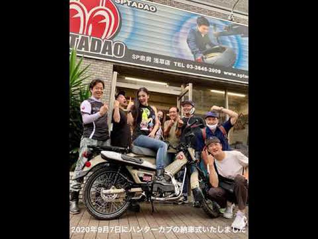 画像1: りこちゃんハウス ハンターカブにTANAXさんのバイク用品をつけてみたよ編 www.youtube.com