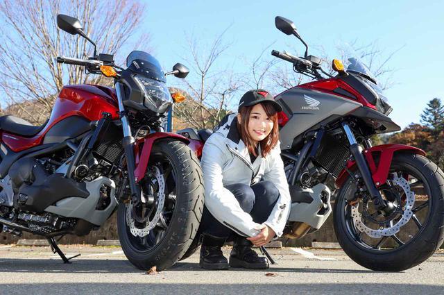 画像: 平嶋夏海の「つま先メモリアル」(第6回:Honda NC750S、NC750X) - webオートバイ
