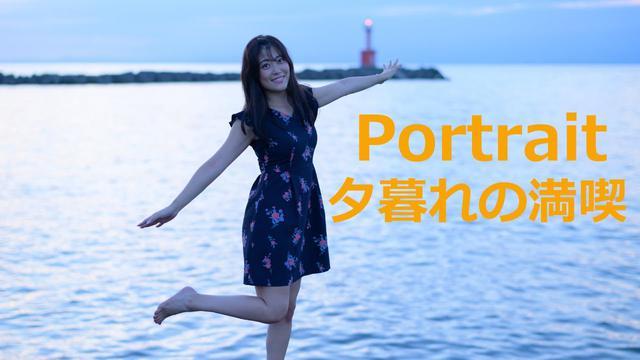 画像: 「WebカメラマンNo.32-4 国友愛佳」 www.youtube.com