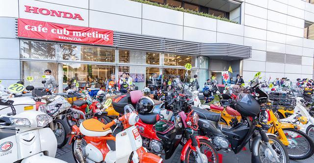 画像: Honda ウエルカムプラザ青山|『第24回 カフェカブミーティング in 青山』オンラインイベント 開催のお知らせ