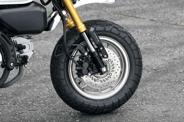画像5: 500円で何キロ走れる?「モンキー125」VS「スーパーカブC125」燃費対決! 原付二種125ccの燃費性能を実走調査