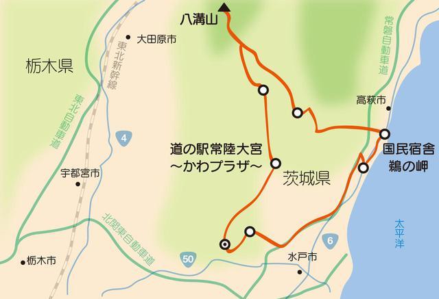 画像: ボクの地元からスタート、グルッと時計回りに太平洋に出るあたりでガス欠するだろうなぁ、って思っていたこの日のルート。直線距離に直すと、東京−名古屋をゆうに越えます!