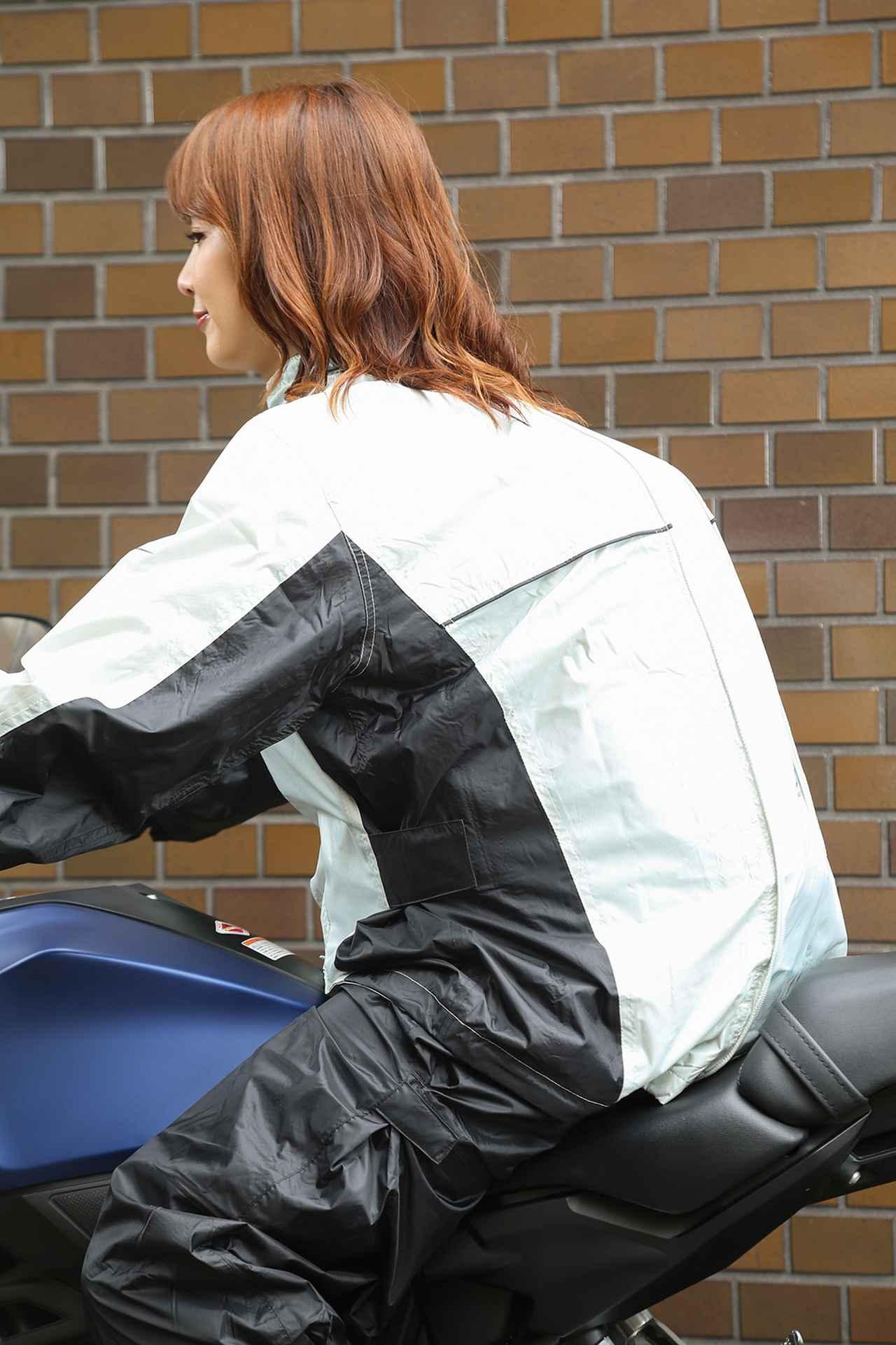 Images : 3番目の画像 - ラフ&ロード「RR7806 デュアルテックス レインスーツ」 - webオートバイ