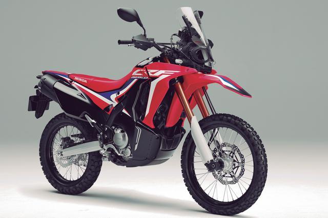 画像: ホンダ「CRF 250 RALLY」「CRF 250 RALLY Type LD」/税込価格:71万5000円