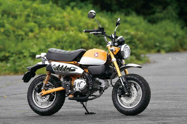 画像: Honda Mokey 125 ABS 総排気量:124cc 定地燃費値:71.0km/L メーカー希望小売価格:44万円(税込)