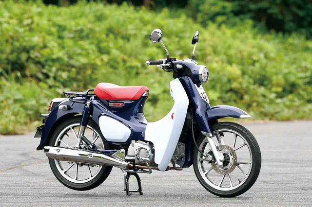 画像: Honda Super Cub 125 総排気量:124cc 定地燃費値:69.0km/L メーカー希望小売価格:40万7000円(税込
