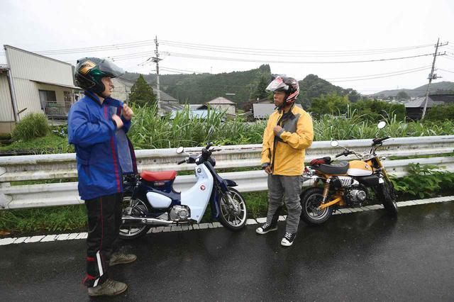 画像: 雨もまた楽し。モンカブのサイズは、茨城県のスモールサイズワインディングにぴったり。