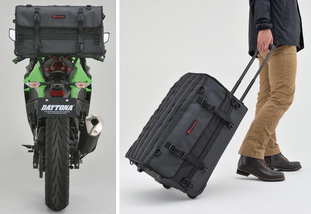 画像: バイクに積めるコロコロバッグをデイトナが開発! 重たい荷物の移動もこれなら安心! - webオートバイ