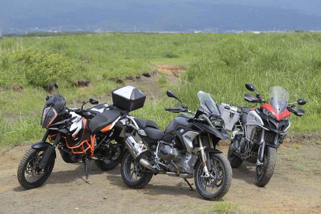 画像: 【3大ADV比較インプレ】Ducati Multistrada 1260 ENDURO 編 - webオートバイ