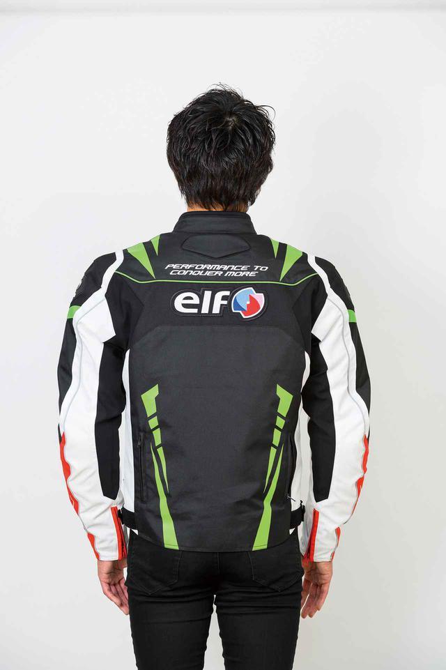 画像1: 【2020-2021秋冬ジャケット】elf-エルフ-「ヴィットリアスポルトジャケット」