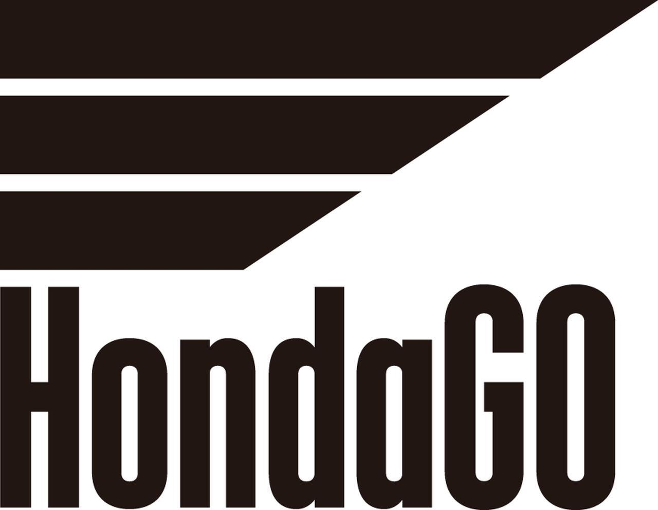 画像: HondaGO BIKE RENTALの会員数が20,000人を突破! 全国257店舗まで拡大したホンダのレンタルバイクサービス - webオートバイ