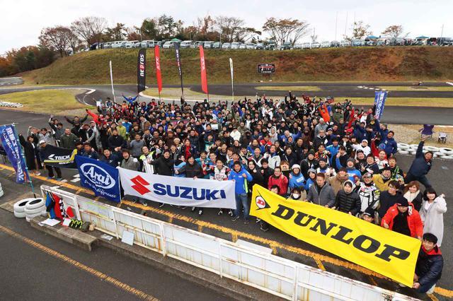 画像1: 世界耐久チャンピオンと走れるミニバイクレースが今年も年末に開催されます!