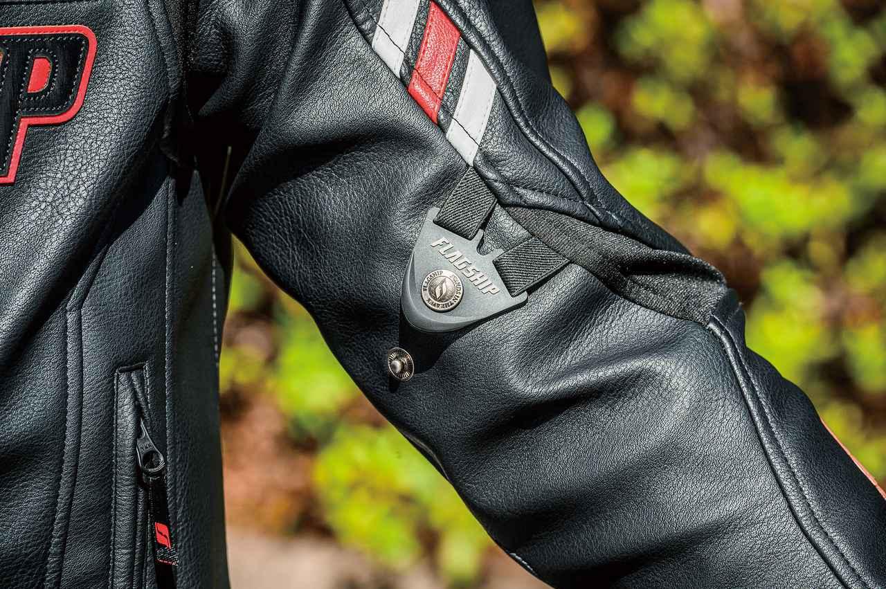画像: 袖のばたづき防止フラップが備わっている。