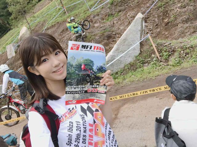 画像: 2019年の全日本トライアル観戦レポート!